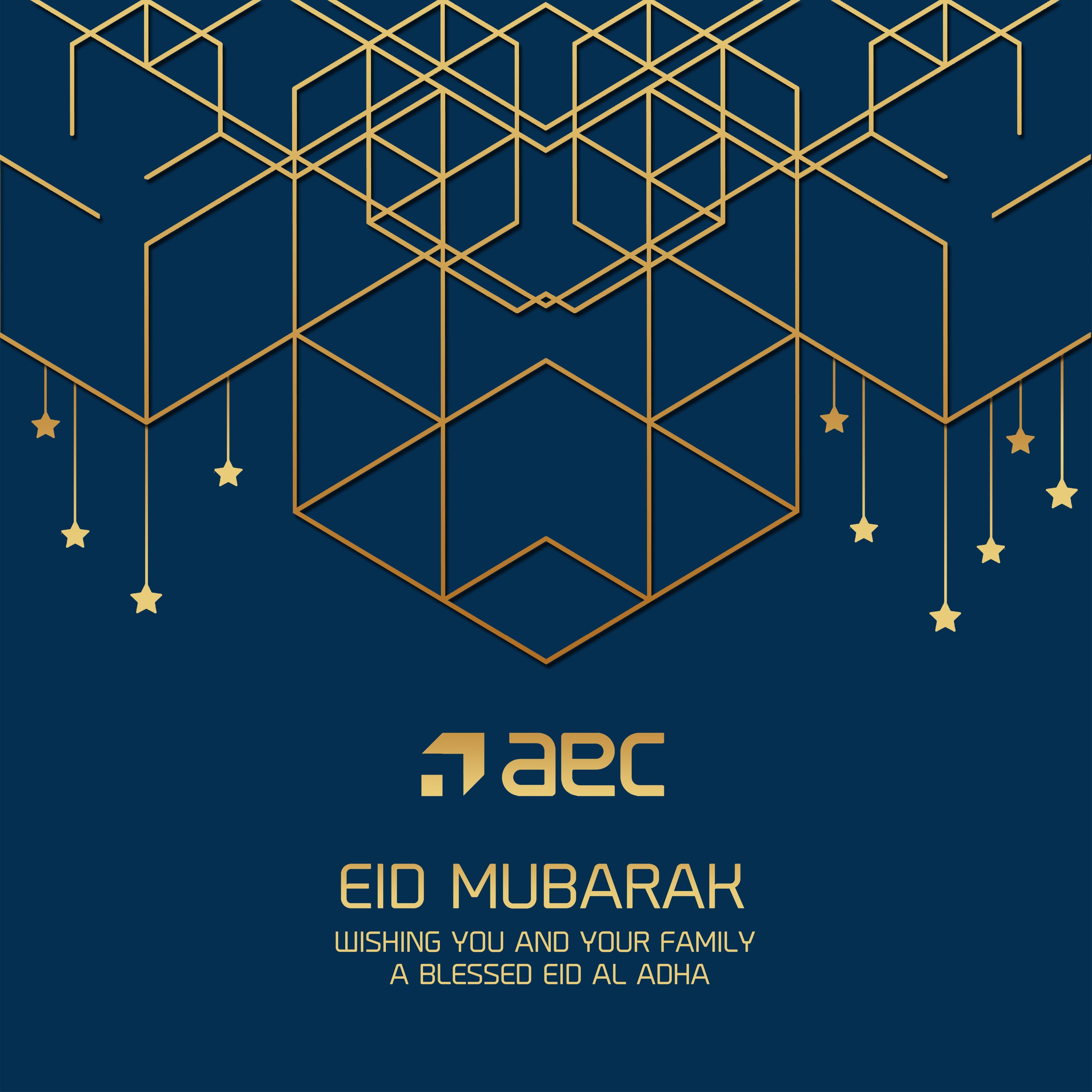 AEC wishes you a HAPPY EID MUBARAK