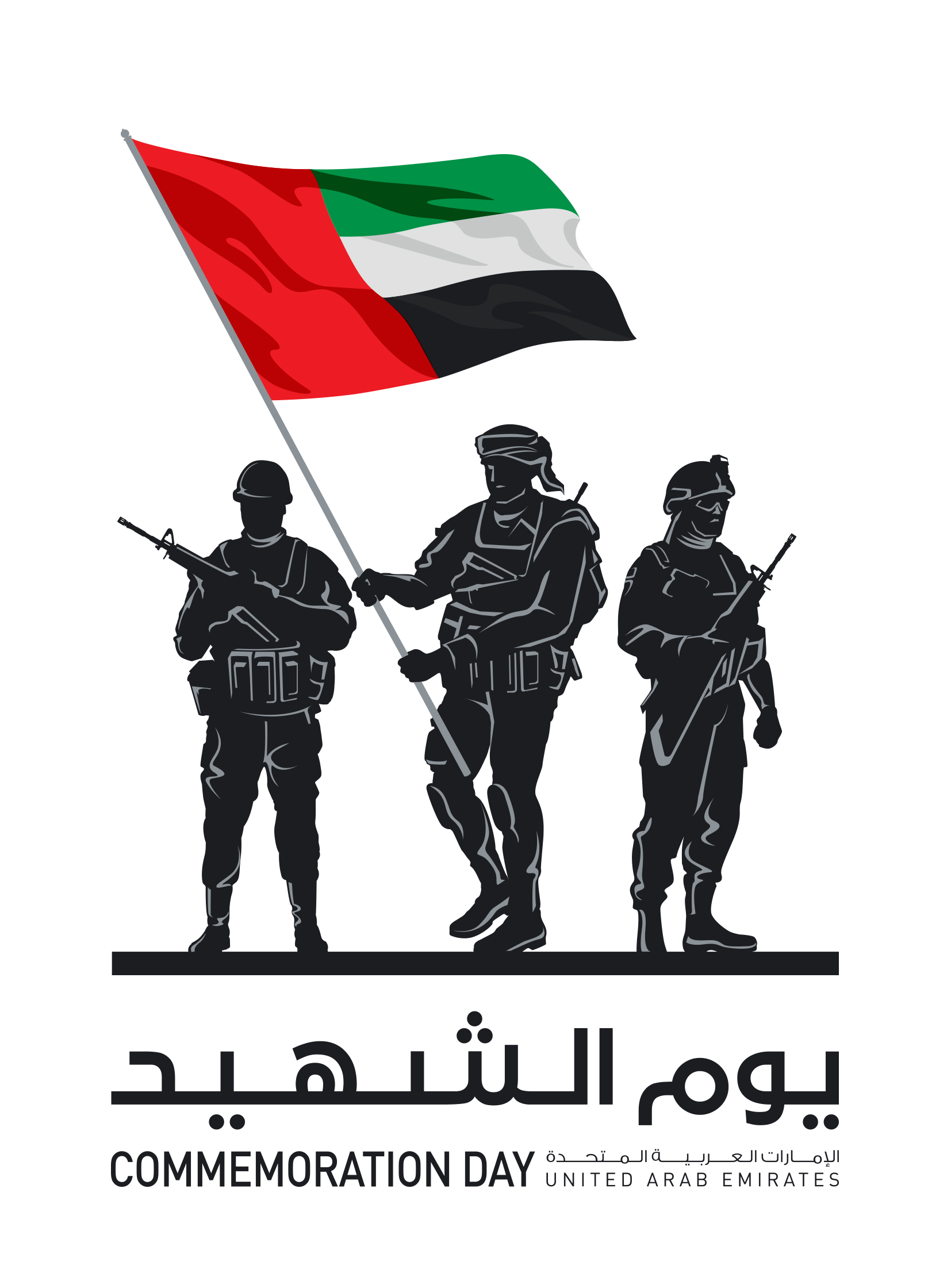 Happy National UAE Day we wish you a day full of blessings.